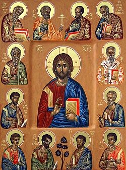 Ikon of the Exaltation of the Holy Cross
