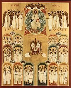 Holy Cross Orthodox Church - Ministry